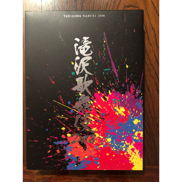 Johnny's(ジャニーズ)の滝沢歌舞伎2018(初回盤B) DVD エンタメ/ホビーのDVD/ブルーレイ(ミュージック)の商品写真