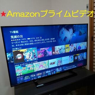 東芝 - 大画面でネット動画視聴☆★東芝 高画質スタイリッシュREGZA50型液晶テレビ
