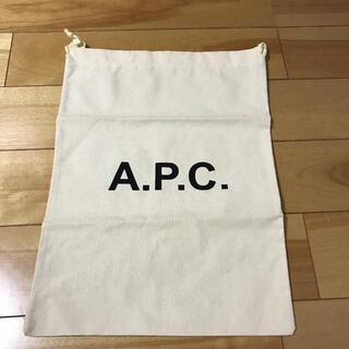 A.P.C - アーペーセー     シューズバック 保管袋