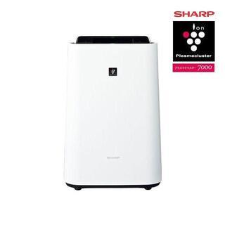 SHARP - 新品 未開封 SHARP KC-J50-W 加湿空気清浄機
