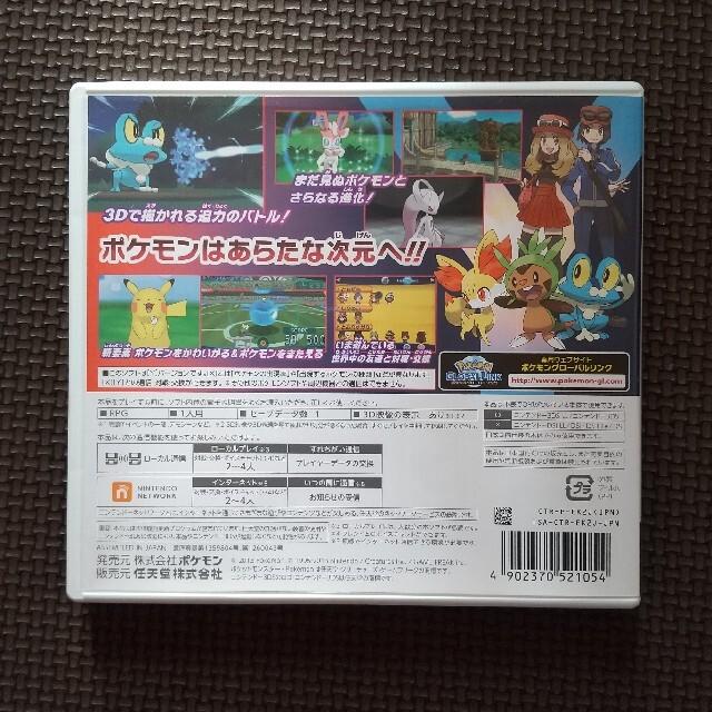 ニンテンドー3DS(ニンテンドー3DS)のポケットモンスター Y 3DS エンタメ/ホビーのゲームソフト/ゲーム機本体(携帯用ゲームソフト)の商品写真