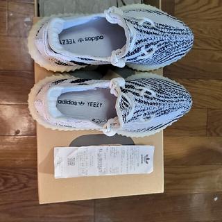adidas - Yeezy Boost 350ゼブラV2