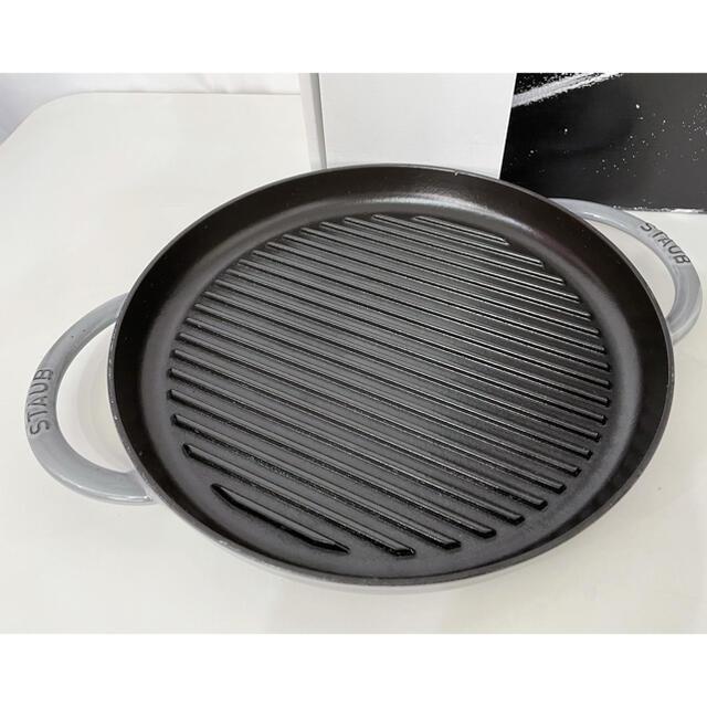 STAUB(ストウブ)のstaub ストウブ  ピュアグリル グリルパン 30cm ほうろう ガラス蓋 インテリア/住まい/日用品のキッチン/食器(鍋/フライパン)の商品写真