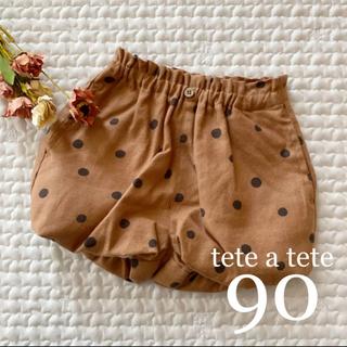 futafuta - 新作❤︎ドット柄 バルーンパンツ90 テータテート