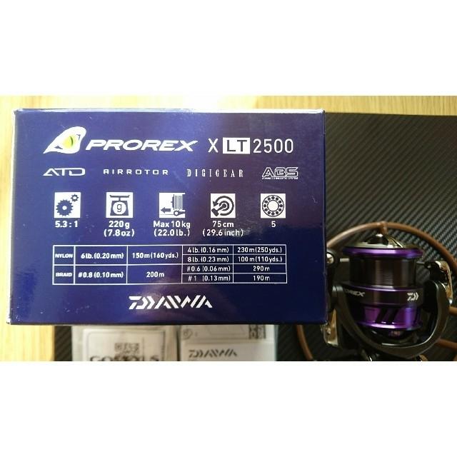 DAIWA(ダイワ)の【カスタム】DAIWA PROREX(ダイワ プロレックス)X LT 2500 スポーツ/アウトドアのフィッシング(リール)の商品写真
