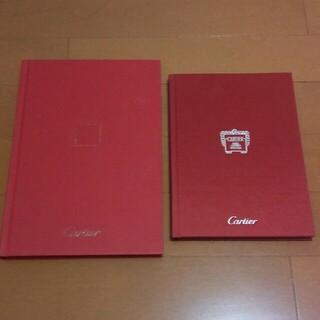 カルティエ(Cartier)のCartier カルティエ☆カタログ2冊セット(2011)(ファッション)
