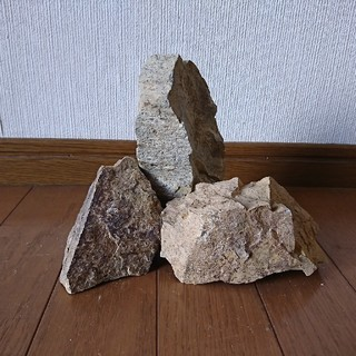 石 置物 ストーンオブジェ(置物)