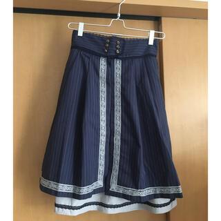 axes femme - 【11/8まで出品】axes femme スリット入りスカート