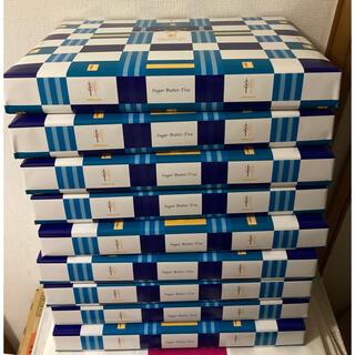 シュガーバターの木 4種詰合せ 25袋入 9箱セット 菓子詰め合わせ ギフト(菓子/デザート)