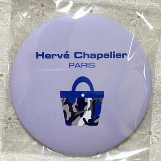 Herve Chapelier - 新品☆エルベシャプリエ ミラー ノベルティ