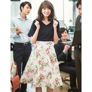 Apuweiser-riche - 美品 アプワイザーリッシェ♡18SS ガーデンフラワーフレアスカート