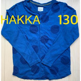 ハッカキッズ(hakka kids)のHAKKA 130㎝ カットソー生地 カーディガン ドット柄(カーディガン)
