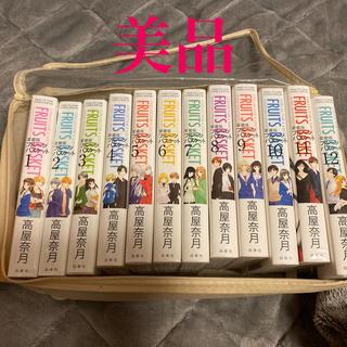 ハクセンシャ(白泉社)のフルーツバスケット 愛蔵版12巻セット(全巻セット)