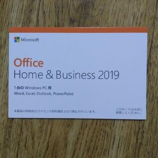 マイクロソフト(Microsoft)のnextimac様 専用(PC周辺機器)