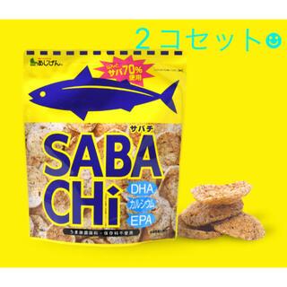 【新品】サバチ 2袋 お子様にも安心☻(菓子/デザート)