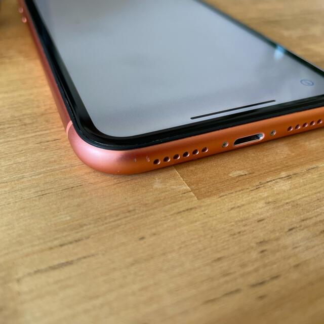 iPhone(アイフォーン)の⭐︎まささま専用⭐︎iPhone XR 128GB SIMフリー コーラル スマホ/家電/カメラのスマートフォン/携帯電話(スマートフォン本体)の商品写真