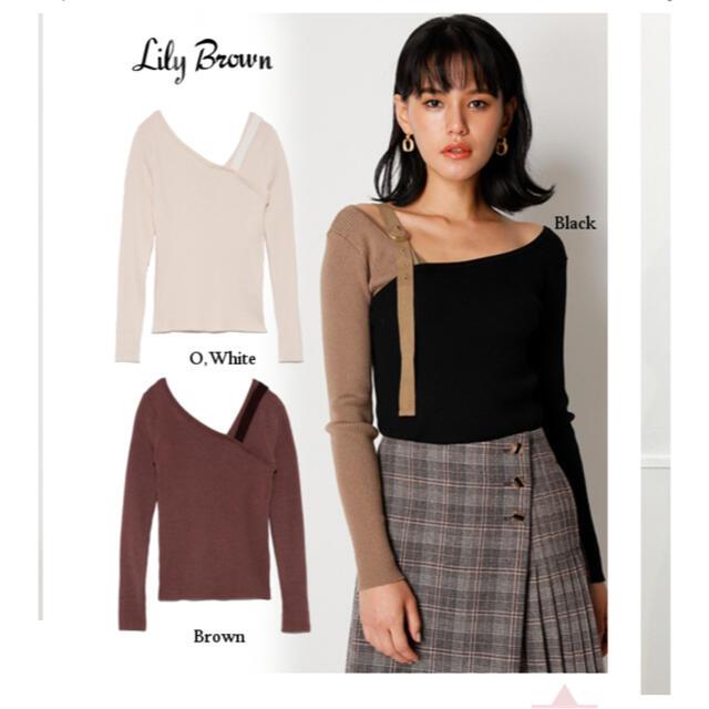 Lily Brown(リリーブラウン)のlily brown ニットトップス レディースのトップス(ニット/セーター)の商品写真