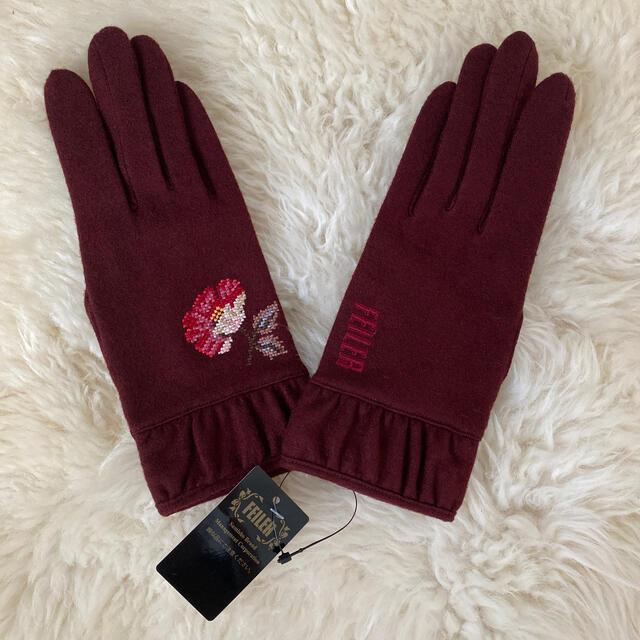 FEILER(フェイラー)のフェイラー  手袋 レディースのファッション小物(手袋)の商品写真
