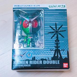 BANDAI - 最安値♡新品未使用 仮面ライダーダブル チビアーツ