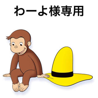 わーよ様専用(菓子/デザート)