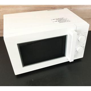 ニトリ - 超美品!ニトリ NITORI 電子レンジ 西日本専用