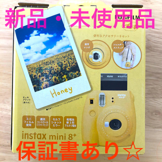 新品☆FUJI FILM INSTAX MINI 8+honey