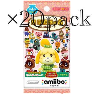 ニンテンドースイッチ(Nintendo Switch)の【新品未開封】どうぶつの森 amiiboカード 第4弾 20パック アミーボ(カード)