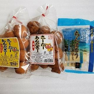 沖縄 雪塩ちんすこう・一口サーターアンダギー セット お菓子 詰め合わせ(菓子/デザート)