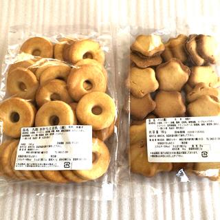 湘南クッキー♪ 裸商品2点セット セール中(菓子/デザート)