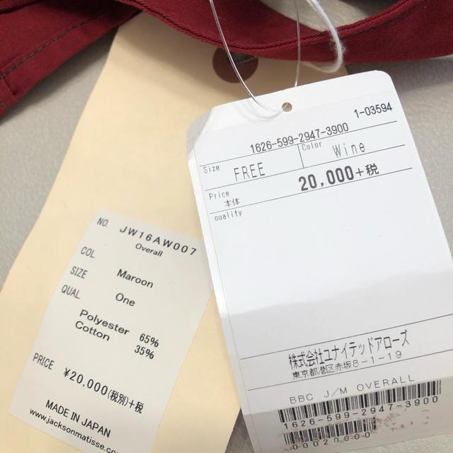 UNITED ARROWS(ユナイテッドアローズ)のユナイテッドアローズ jackson matisse レディースのパンツ(サロペット/オーバーオール)の商品写真