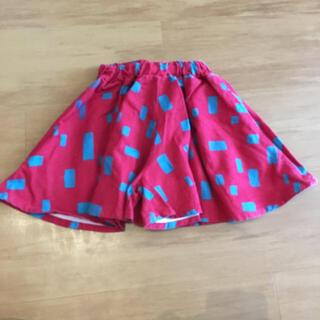 マーキーズ(MARKEY'S)のマーキーズ  キュロットスカート XS 80 〜 90cm(スカート)