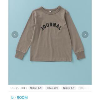 ナルミヤ インターナショナル(NARUMIYA INTERNATIONAL)のb ROOM オンライン限定長袖シャツ(Tシャツ/カットソー)