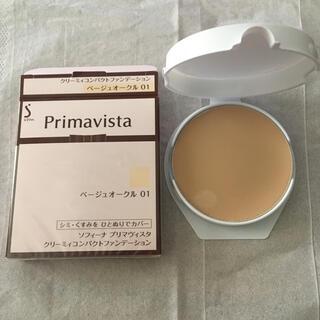 プリマヴィスタ(Primavista)のプリマヴィスタ クリーミィコンパクト ファンデーション ベージュオークル01(ファンデーション)