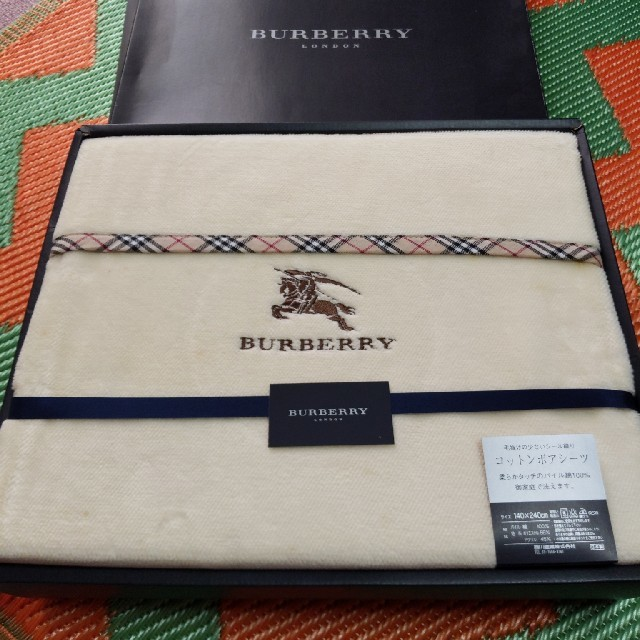 BURBERRY(バーバリー)の訳あり バーバリーコットンボアシーツ インテリア/住まい/日用品の寝具(シーツ/カバー)の商品写真