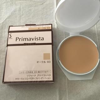 プリマヴィスタ(Primavista)のプリマヴィスタ クリーミィファンデーション オークル03(ファンデーション)