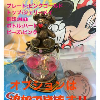 Disney - ハピフルボトル シェリーメイ