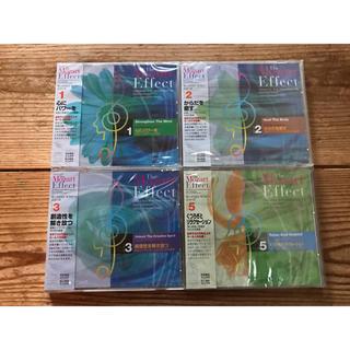 セイカツノキ(生活の木)の【新品未開封CD】モーツァルトセラピーシリーズ(ヒーリング/ニューエイジ)