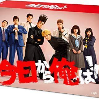 今日から俺は!! DVD-BOX〈7枚組〉