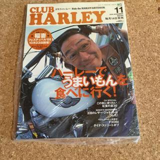 クラブハーレー vol.64