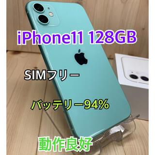 Apple - 【B】【94%】iPhone 11  128 GB SIMフリー グリーン 本体