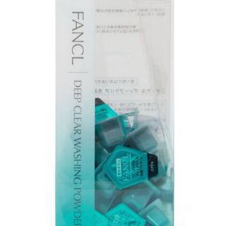 FANCL - ファンケル  ディープクリア洗顔パウダー30個
