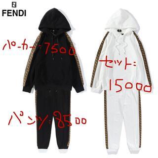 フェンディ(FENDI)の✨フェンディFENDIセットアップ ジャージ パーカー パンツ#1(パーカー)