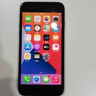 iPhone - iPhone8 64G  SIMフリー iPhone8本体