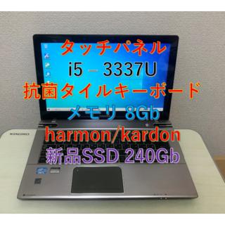 東芝 - 【良品】i5 新品SSD ノートパソコン