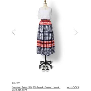 Drawer - drawer ドゥロワー 未使用 ✨ボーダー パネルプリント スカート