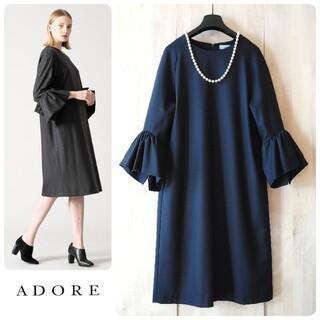 ADORE - ◆幻◆ 秋冬美品 定価5.3万円 ADORE ライトフラノワンピース 結婚式