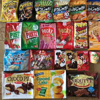お菓子大量❗️(菓子/デザート)