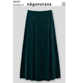 ENFOLD - 今季完売 ナゴンスタンス ベロアロングスカート