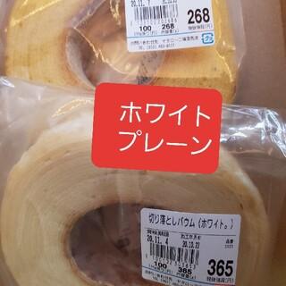 治一郎アウトレット、ホワイト、プレーン(菓子/デザート)