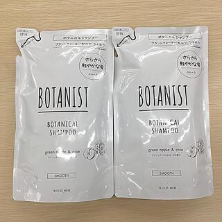 ボタニスト(BOTANIST)の新品 ボタニスト ボタニカルシャンプー スムース 詰め替え 2個セット(シャンプー)